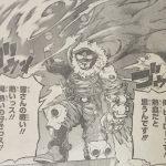 【僕のヒーローアカデミア】夜嵐イナサ(よあらし いなさ)の強さと個性考察![ヒロアカ]