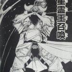 【フェアリーテイル】星霊王の強さと実力考察、その本当の役割とは?