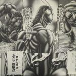 【テラフォーマーズ】メダカハネカクシ型テラフォーマーの強さと生体考察!