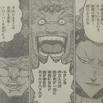 【ブラッククローバー】第75話「キテン戦役」確定ネタバレ考察&感想!