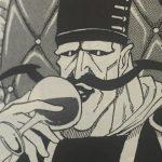 【トリコ】クロマドの強さと凶暴性考察、元・美食會の料理長!