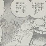 【ワンピース】巨人族とマムの恋物語…なんていうのもちょっと見てみたいかもねって話!