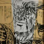 【ジョジョ】ブラフォードの強さと人物像考察、300年前の屍生人!