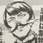【ワンパンマン】バネヒゲの強さと人物像考察、A級33位のカイゼル髭!