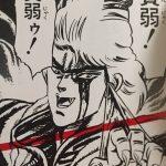 【ジョジョ】ディオ・ブランドーの強さと人物像考察、ジョースター家の宿敵!