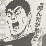 【ワンパンマン】タンクトップブラックホールの強さと人物像考察、B級81位の下心ヒーロー!