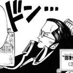 【ワンピース】キャプテン・クロ、異質すぎた存在感と平穏と悪!
