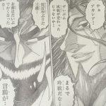 【トリコ】384話「ジョアとフローゼ!!」確定ネタバレ感想&考察!