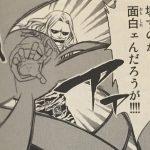【フェアリーテイル】ゼロの正体と多重人格、六魔将軍(オラシオンセイス)のマスター!