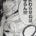 【フェアリーテイル】マカロフ・ドレアーの強さと人物像考察、聖十大魔道のギルドマスター!