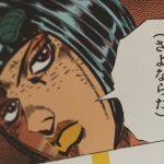 """【ジョジョ】ブローノ・ブチャラティの強さとスタンド""""スティッキィ・フィンガーズ""""考察!"""