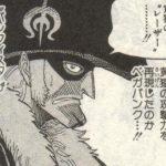 【ワンピース】X・ドレークの(ディエスドレーク)の強さと人物像、悪魔の実考察!