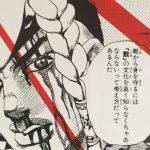 """【ジョジョ】サンドマンの強さとスタンド""""イン・ア・サイレント・ウェイ""""考察!"""