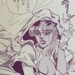 """【ジョジョ】マライヤの強さとスタンド""""バステト女神""""考察!"""