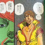 【ジョジョ】リンゴォ・ロードアゲインの強さと能力マンダム・人物像考察!