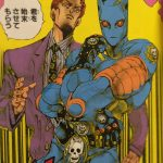 """【ジョジョ】吉良吉影(きらよしかげ)の強さとスタンド""""キラークイーン""""考察!"""