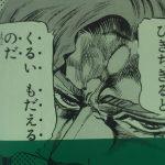 """【ジョジョ】花京院典明(かきょういんのりあき)の強さとスタンド""""法皇の緑(ハイエロファントグリーン)""""考察!"""