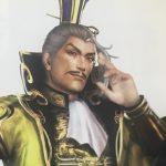 【三国無双】袁紹の強さと人物像考察![OROCHI]
