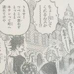 【ブラッククローバー】第76話「最強の団」確定ネタバレ考察&感想!