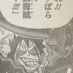 【ワンピース】「帰れ!みすぼらしい下級海賊!!」サンジがジェルマに残る理由があるとすれば?