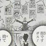 【ワンピース】バルトロメオの残酷性が垣間見える2つのカットについて。