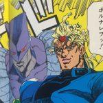 【ジョジョ】DIOの強さと人物像考察、君臨する悪のカリスマとザ・ワールド!