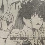 【僕のヒーローアカデミア】108話「RUSH!」ネタバレ確定感想&考察![ヒロアカ]