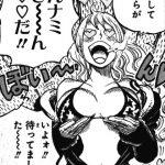 【ワンピース】暗い話が続くから幸せそうなサンジ4選考察いくぞ!