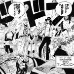 【ワンピース】ガレーラカンパニー強さと人物一覧を考察してみよう!