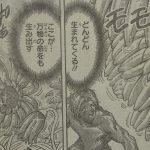 【トリコ】389話「奴の苦手な味…!!」確定ネタバレ感想&考察!