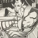 【キン肉マン】悪魔将軍の強さと技、能力考察!