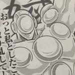 【キン肉マン】ペインマンの強さと技、能力考察!