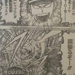 【僕のヒーローアカデミア】110話「続・救助演習」ネタバレ確定感想&考察![ヒロアカ]