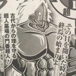【キン肉マン】ミラージュマンの強さと技、能力考察!