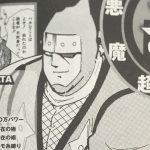 【キン肉マン】ザ・ニンジャの強さと技、能力考察!