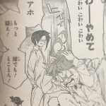 【約束のネバーランド】11話「内通者①」ネタバレ確定感想&解説・考察!