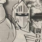 【キン肉マン】ロビンマスクの強さと技、能力考察!