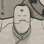 【キン肉マン】ラーメンマンの強さと技、能力考察!