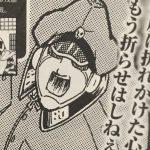 【キン肉マン】ブロッケンJrの強さと技、能力考察!