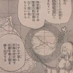 【レッドスプライト】第8話「ナルビオン王国」確定ネタバレ感想&考察!
