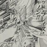【遊戯王】ラーの翼神竜(よくしんりゅう)の強さと能力考察、三幻神の一角であり伝説のカード!