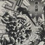 【遊戯王】赤眼の黒竜(レッドアイズブラックドラゴン)の強さと能力考察、城之内の良きパートナー!