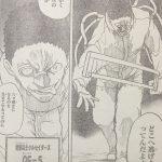 【レッドスプライト】第9話「クルセイダーズ」確定ネタバレ感想&考察!