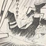 【ナルト】獅子連弾(ししれんだん)の強さ考察、リーの表蓮華との関連性!