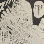 【ナルト】君麻呂(きみまろ)の強さと人物像考察、血継限界・屍骨脈について!