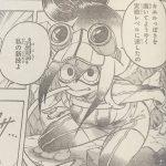 【僕のヒーローアカデミア】梅雨ちゃんの保護色が可愛い&だいぶ良い感じ![ヒロアカ]