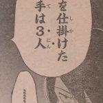 【約束のネバーランド】13話「内通者③」ネタバレ確定感想&解説・考察!