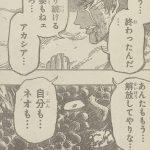 【トリコ】393話「アカシアの想い!!」確定ネタバレ感想&考察!
