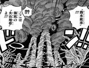 海底火山62