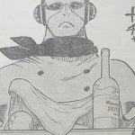 【ワンピース】841話「東の海へ」ネタバレ確定感想&考察!